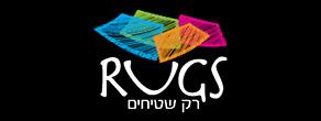 rugs שטיחים